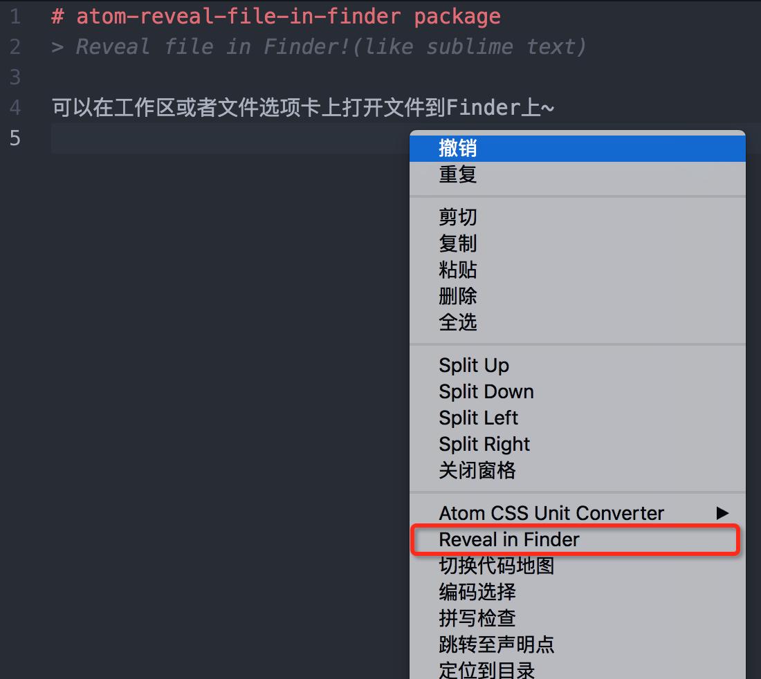 atom-reveal-file-in-finder